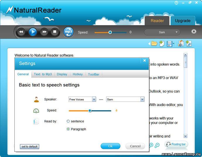 NaturalReader - скачать NaturalReader 15 0 бесплатно
