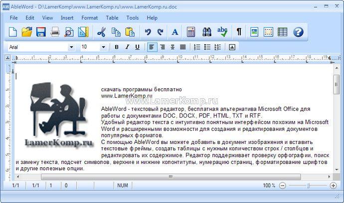 Редактор картинок текст онлайн