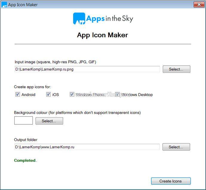 App Icon Maker - скачать бесплатно App Icon Maker 1 0