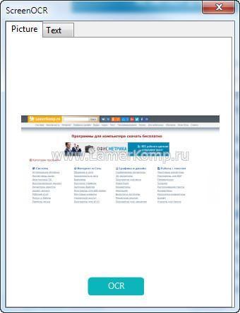 Easy Screen OCR - скачать бесплатно Easy Screen OCR 1 5 2 0