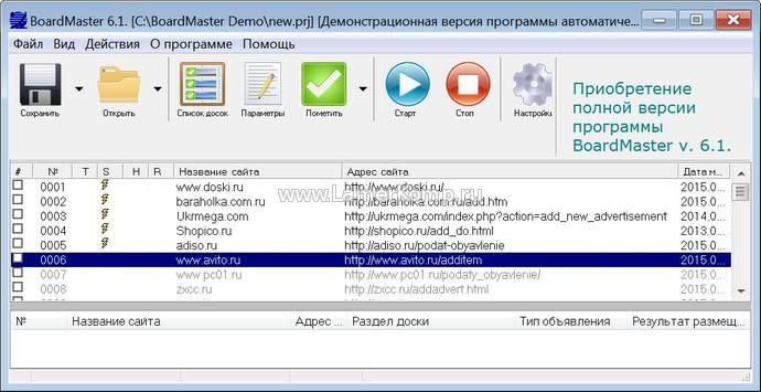 Скачать программу доску downloadhelper скачать программу
