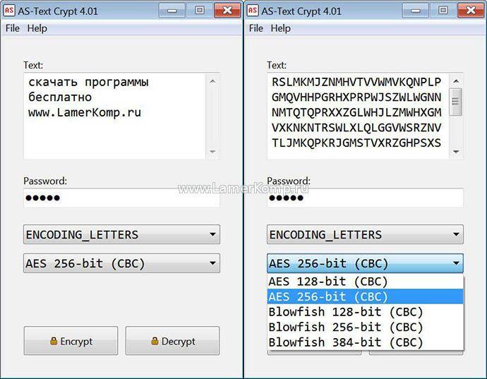 AS-Text Crypt - скачать бесплатно AS-Text Crypt 4 01