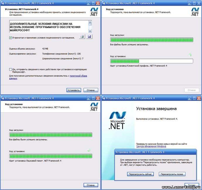 Microsoft. Net framework скачать microsoft. Net framework 4. 0.